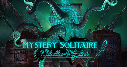 Mystery Solitaire: Cthulhu-Mythos