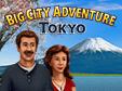 Jetzt das Wimmelbild-Spiel Big City Adventure: Tokyo kostenlos herunterladen und spielen