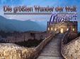 Logik-Spiel: Die größten Wunder der Welt - Mosaics 4World's Greatest Places Mosaics 4